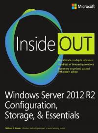 windows server 2012 руководство pdf