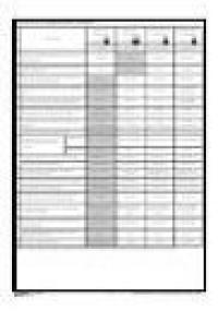 Инструкция для PANTERA LX-320
