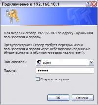 ... -Fi роутеров для Ростелеком провайдера