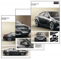 Скачать информационный буклет по Opel ...