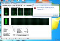 ошибка виндовс 0xc000021a на windows 8