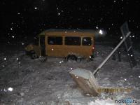 автобусом ГАЗ-322132,