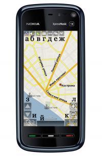Navitel - навигатор для смартфонов под ...
