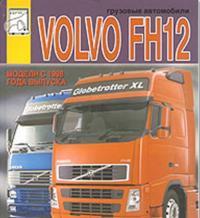 Volvo Truck FH12, FH16