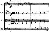 Если обе ноты расположены на струне ...