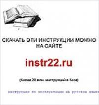 инструкция по эксплуатации на русском языке велокомпьютера sigma вс 906