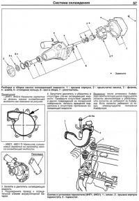 руководство по ремонту исузу 4hg1 pdf