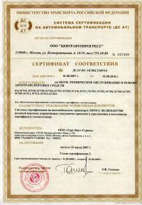 руководство по эксплуатации и техническому обслуживанию toyota avensis