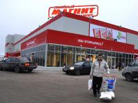 Владелец сети гипермаркетов «Магнит ...