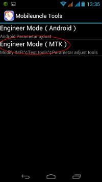 Вход в инженерное меню на Android (команда ...