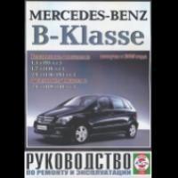 mercedes benz ml класса w164 2005 2011 рестайлинг 2009 ...