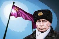 Обращение против вступления Республики Казахстан в Евразийский Экономический Союз<br /> 17 мая 2014 г. в 17:04</p> <p>Ко всем неравнодушным гражданам Казахстана, выступающим против вступления страны в Евразийский экономический союз, который несет серьезную угрозу для независимости нашей Родины.</p> <p>Уважаемые граждане!<br /> Несколько дней назад заместитель министра иностранных дел Кайрат Сарыбай заявил, что соглашение по созданию Евразийского экономиического союза будет подготовлено до 1 мая 2014 года. После подготовки и принятия документов с 1 января 2015 года на территории трех государств — России, Беларуси и Казахстана будет действовать Евразийский экономический союз. Настораживает тот факт, что после бурных обсуждений вопросов евразийской интеграции, а также неоднозначного отношения к нему большей части населения, в министерстве иностранных дел был создан специальный департамент, курирующий эти вопросы.<br /> Все это время мы неоднакратно выражали свой протест интеграционным процесам, которые являются главной угрозой для суверенитета казахского государства. На самом деле, Евразийский экономический союз является инициативой Кремля, проявлением его имперских амбиций через возрождение канувшего в лету Советского Союза.<br /> Сегодня все ведущие эксперты и специалисты в один голос твердят о неэффективности первого этапа создания Евразийского экономического союза — Таможенного союза. К примеру, известный политолог, директор Группы оценки рисков Досым Сатпаев открыто заявил, что «для Казахстана 153 миллионный рынок в Таможенном союзе надежд не оправдал».<br /> «Доля Казахстана в Таможенном союзе в 2012 году составила чуть меньше 17%, тогда как в 2011 году эта доля была на уровне 20%. Даже министр финансов РК Болат Жамишев признал, что казахстанский экспорт в страны Таможенного союза сильно сократился», — говорят эксперты.<br /> По информации агентства статистики, экспорт Казахстана в страны Таможенного союза сократился на 3,7 %, а экспорт России и Беларуси в нашу с