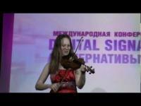 Ноты цыганочка с выходом для скрипки