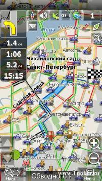 ... инструкция пользователя gps навигатора