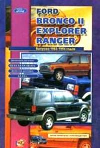 инструкция по ремонту форд эксплорер