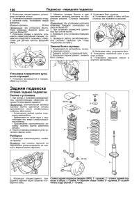 Toyota Raum 1997-03 бенз. 5E-FE(1,5) серия