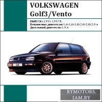 Руководство по эксплуатации Volkswagen Golf 3 ...