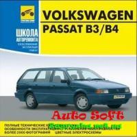 Volkswagen Passat B3/B4