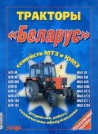 Скачать Двигатели ЯМЗ-236,