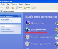 настройка громкости в windows 8