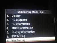Инженерное меню Comand