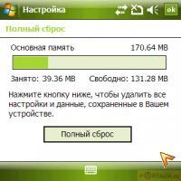 Samsung i780 - 29