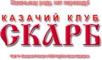 Московское городское отделение ...