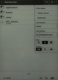 Обзор электронной книги PocketBook Touch 622