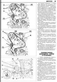 Книга по ремонту PEUGEOT 807, CITROEN C8 с 2002 ...