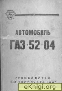 1324282329_1322679301_oblgaz- ...