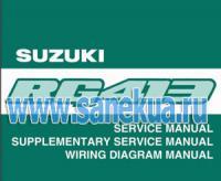 руководство по эксплуатации suzuki swift 04