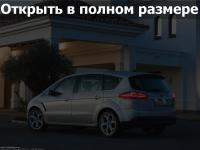 Книга «Ford S-MAX / Ford Galaxy ...