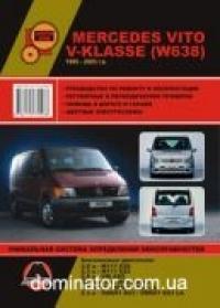 Mercedes Vito / V-Klasse + CDI рем цв/сх c 95 ...
