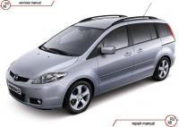 Mazda 5 - руководство по