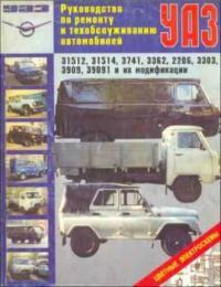 УРАЛ Вахтовый автобус 3255-01,