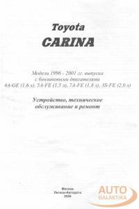 mazda mpv 1996 книга по ремонту