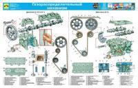 ВАЗ 2110 | Схема электрооборудования ...