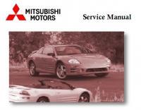 руководство по ремонту и эксплуатации mitsubishi lanser 9 2006 года выпуска