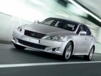 Lexus |Просмотров: 2975
