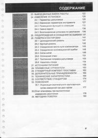ТагАЗ Vortex Tingo 1.8 МТ