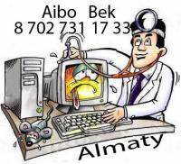 услуги программиста Алматы 8*702*731*17*33<br /> Установка компьютерных программ в алматы 8*702*731*17*33 Выезд на дом, услуги программиста, выезд в любую точку города.  Установка антивирусов, Восстановление и настройка Windows xp/7/8, Установка программы на заказ (AutoCAD 2013, , PDF Redactor, СОНО, 1с Бухгалтерия, CorelDraw, Photoshop, ), Подключение к Интернету Ремонт ноутбуков, нетбуков, компьютеров, установка программ.:Настройка Altel 4G, Beeline Оптоволокно, ID-NET Megaline, Wi-Fi, WiMAX, ADSL, LAN, 4G, 3G, GPRS. Установка WI-FI, Сканирование компьютера от вирусов, Установка программного обеспечения<br /> Ремонт ноутбуков, нетбуков, компьютеров, установка программ<br /> Звоните! Пишите! Приходите!<br /> Бесплатная диагностика компьютера<br /> Качественный ремонт<br /> Установка программ (по выбору клиента) широкий ассортимент<br /> Установка антивирусов<br /> Сканирование компьютера от вирусов(лечение, удаление вирусов)<br /> Выезд на дом предусмотрен.<br /> Срочный ремонт с выездом мастера на дом,БЫСТРО,КАЧЕСТВЕННО,НЕДОРОГО</p> <p>Восстановление и настройка Windows xp/7/8<br /> Лечение от вирусов, установка эффективного антивируса<br /> Удаление windows блокираторов (sms-вымогателей)<br /> Настройка сети Internet (Megaline,Beeline,WiFi)<br /> Установка и настройка сопутсвующего ПО, графических и текстовых редакторов<br /> Ремонт компьютеров в Алматы выезд! по городу! Недорого от 990 тг</p> <p>Установка программы на заказ (AutoCAD 2013, , PDF Redactor, СОНО, 1с Бухгалтерия, CorelDraw, Photoshop, )<br /> Подключение к Интернету:<br /> Настройка Altel 4G, Beeline Оптоволокно, ID-NET Megaline, Wi-Fi, WiMAX, ADSL, LAN, 4G, 3G, GPRS.<br /> Монтаж сетевого кабеля LAN<br /> Подключение периферийных устройств (принтеров, сканеров и т.д.);<br /> Настройка доступа к периферийному оборудованию.<br /> Модернизация компьютеров и ноутбуков;<br /> Улучшение Вашего текущего оборудования, апгрейд системы с целью улучшения производительности.<br /> Установка и настройка Windows
