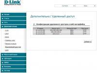 (router D-Link DIR-620 setups