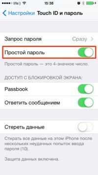 Как сделать на айфоне 4 значный пароль