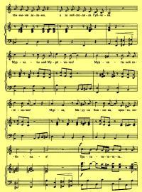 Мурка — ноты для фортепиано,