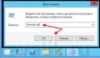 Настройка Брандмауэра Windows для MS SQL Server ...