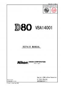 NIKON D80 SM service manual