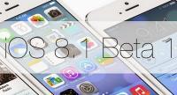 #iOS 8.1 #beta 1 уже доступна для разработчиков</p> <p>Слишком большое количество обнаруженных практически сразу после релиза ошибок и уязвимостей в #iOS_8, вынуждает разработчиков Apple спешно готовить обновления операционной системы. Пока пользователи и обозреватели оценивают быстродействие и работу в целом обновления iOS 8.0.2, девелоперы уже могут скачать первую бета-версию iOS 8.1.</p> <p>Напомним, что iOS 8 была представлена на WWDC 2014 в начале июня и официально запущена 17 сентября. Однако уже через неделю #Apple разместила ссылки на скачивание первого обновления iOS 8.0.1, которое было направлено на исправление ошибок Safari, функции Семейный доступ, клавиатур от сторонних разработчиков и т.д. В связи с проблемами, возникшими у владельцев #iPhone_6 и #iPhone_6_Plus, обновление было отозвано, а через несколько дней был выпущен патч iOS 8.0.2.</p> <p>Отчетная версия iOS 8.1 beta 1 (за номером 12B401) доступна для всех разработчиков, принимающих участие в официальных программах Apple (имеющих соответствующий UDID). Скачать ее можно из Apple Developer Center, поддерживаются следующие устройства: iPhone 5 и новее, iPad 2 и новее, оба поколения iPad mini, а также iPod Touch 5-го поколения. Подробный перечень изменений первой бета-версии представлен ниже:</p> <p>1. Срок действия первой бета-версии iOS 8.1 стекает 4.12.2014;<br /> 2. На экране настройки виджетов для Центра уведомлений появились более крупные иконки;<br /> 3. Иконка приложения iBooks получила новый дизайн;<br /> 4. Настройки приватности теперь доступны для каждого приложения в отдельности;<br /> 5. Появился «чекбокс» Диктовка в меню Настройки —> Основные —> Клавиатуры;<br /> 6. Возвращено название альбома Фотопленка вместо «Недавно добавленные»;