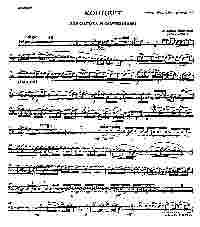 ноты для фортепиано для начинающих мурка
