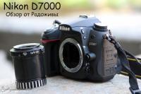 Обзор Nikon D7000 body.
