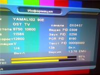 Yamal 201 c at 900 e